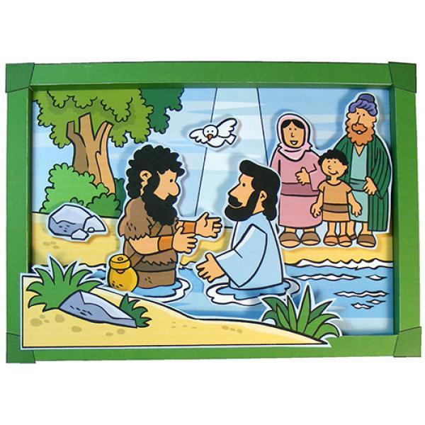耶稣领洗 耶稣...